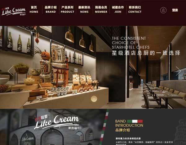 上海响应式网站建设,网页设计公司,上海红威广告传媒